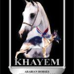 Khayem Logo